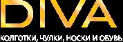 Логотип «DIVA»