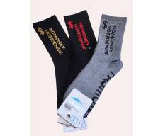 Limax мужские носки из хлопка